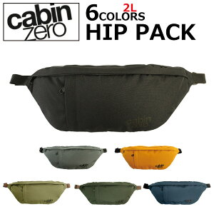 CABIN ZERO キャビンゼロ HIP PACK 2L RFID ヒップパ