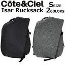 COTE&CIEL/コートエシエル/コートシエル Isar Rucksack Sサイズ/ラックサック/リュックサック/バックパック/B4/カバン/鞄レディース/...