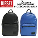 MAX1000OFFクーポン配布中!8/30 9:59まで DIESEL ディーゼル DISCOVER-UZ F-DISCOVER BACK ディスカバー バックリュック リュックサック バックパック デイパック バッグ メンズ レディース A3 X04812 P1157プレゼント ギフト 通勤 通学 送料無料