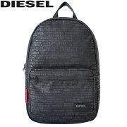 DIESEL ディーゼル F-DISCOVER BACK ディスカバー バックパックリュック リュックサック デイパック メンズ レディース A3 X04812-PR027-H5839ブラック/レッド プレゼント ギフト 通勤 通学 送料無料