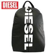 DIESEL ディーゼル F-BOLD BACKバックパック リュック デイパック メンズ B4 ブラック X05479-P1705-T8013プレゼント ギフト 通勤 通学 送料無料