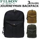 FILSON/フィルソンJOURNEYMAN BACKPACK/ジャーニーマンバックパック70307/B4 デイパック/リュックサック/バッグ/カバン/鞄 メン...