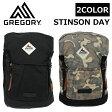 【送料無料】GREGORY/グレゴリー STINSON DAY/スティンソンデイ65945リュック/バックパック/カバン/鞄メンズ/レディース
