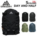 GREGORY/グレゴリー DAY AND A HALF PACK/デイアンドハーフパックリュックサック/バックパック/カバン/鞄メンズ/レディース プレゼント/ギフト/通勤/通学/送料無料