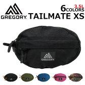 GREGORY/グレゴリー TAILMATE XS/テールメイト XSGM74645 ウエストバッグ/ヒップバッグ/カバン/鞄/斜めがけメンズ/レディース