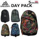 GREGORY グレゴリー DAY PACK デイパックリュック リュックサック バックパック メンズ レディース A4 26L 65174プレゼント ギフト 通勤 通学 送料無料 父の日