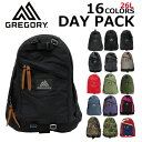 GREGORY グレゴリー DAY PACK デイパックリュック リュックサック バックパック メンズ レディース A4 26Lプレゼント ギフト 通勤 通学 送料無料 父の日