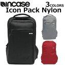 INCASE インケース Icon Pack Nylon アイコン パック ナイロン Sac Icon サックデイパック メンズ レディース A3 プレゼント ギフト 通勤 通学 送料無料 父の日
