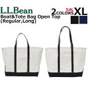 ショッピングtokia L.L. Bean LL Bean エルエルビーン Boat and Tote Bag Open Top Extra Large ボートアンドトートバッグ オープントップ XLサイズハンドバッグ バッグ レディース メンズ 54L A3 112638プレゼント ギフト 通勤 通学 送料無料