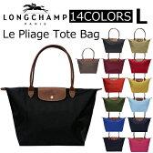 LONGCHAMP/ロンシャン Le Pliage/ル・プリアージュ ショッピングバッグ ナイロン1899-089 トートバッグ/鞄 レディース Lサイズ プレゼント/ギフト/通勤/通学/送料無料