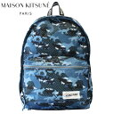 MAISON KITSUNE メゾン キツネ BACK TO WORK/OUT OF OFFICE BACKPACK バックトゥワーク アウトオブ オフィスバックパックバックパック バッグ レディース メンズ 24L SPEAU806プレゼント ギフト 通勤 通学