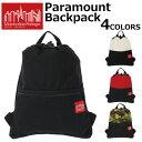ショッピングtokia MANHATTAN PORTAGE マンハッタンポーテージ Paramount Backpack パラマウント バックパックナップサック リュック バッグ メンズ レディース A4 MP1916プレゼント ギフト 通勤 通学 送料無料