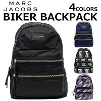 Biker backpack  1