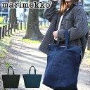 ショッピングマリメッコ marimekko マリメッコ Uusi Matkuri bag ウーシ マツクリ バッグトートバッグ ハンドバッグ ママバッグ ファスナー付き レディース A3 40865プレゼント ギフト 通勤 通学 送料無料
