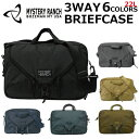 MYSTERY RANCH ミステリーランチ EXPANDABLE 3 WAY BRIEFCASE エクスパンダブル3ウェイブリーフケースビジネスバッグ リュックサック バックパック ショルダーバッグメンズ プレゼント ギフト 通勤 通学 送料無料 父の日