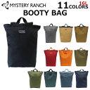 MYSTERY RANCH/ミステリーランチ BOOTY BAG/ブーティーバッグ2WAYバックパック/リュックサック/トートバッグ/カバン/鞄メンズ/レディー...