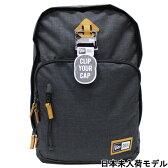【送料無料】NEW ERA/ニューエラ 11157330 Cram Pack/クラムパック USAモデル 日本未入荷 23Lバックパック/リュックサック/バッグ/カバン/鞄ヘザーブラック