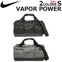 NIKE ナイキ VAPOR POWER DUFFEL S ...