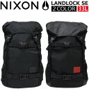 NIXON/ニクソン LANDLOCK SE/ランドロックリュックサック/バックパック/C2394/カバン/鞄/バッグプレゼント/ギフト/通勤/通学