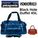 patagonia/パタゴニア Black Hole Duffel 45L/ブラックホールダッフル49336 ボストンバッグ/カバン/鞄メンズ/レディース プレ...