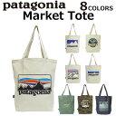 patagonia パタゴニア Market Tote マーケットトート トートバッグエコバッグ バッグ オーガニックコットン キャンバス ロゴ レディース メンズ B4 59280プレゼント ギフト 通勤 通学 父の日