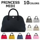 ショッピングtokia SAVE MY BAG セーブマイバッグ PRINCESS MIDI プリンセス ミディ ハンドバッグレディース 10530Nプレゼント ギフト 通勤 通学 送料無料