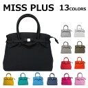ショッピングtokia SAVE MY BAG セーブマイバッグ MISS PLUS ミス プラス ハンドバッグレディース 軽量 20204Nプレゼント ギフト 通勤 通学 送料無料