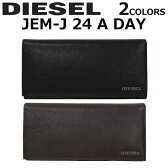 【送料無料】DIESEL/ディーゼル JEM-J 24 A DAY/X03928 PR271 T2184/T8013二つ折り/長札/長財布/メンズ/レディースブラック/ブラウン