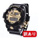 【訳あり】【BOXなし】【アウトレット】カシオ G-SHOCK Gショック メンズ 腕時計 ブラック×ゴールド 大きいケース アナログデジタル 多機能 防水 GA-710GB-1A