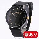 【訳あり】【アウトレット】【BOXなし】JUMBLE / ジャンブルJMST03-BK カラフルラバーウォッチ 腕時計 母の日
