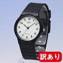 【訳あり】【メーカータグなし】【アウトレット】CASIO カシオ チープカシオ ペアウォッチ 腕時計 時計 ユニセックス チープ カシオ チプカシ プチプラ 軽量 ブラック ホワイト MQ-24-7B
