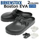 BIRKENSTOCK ビルケンシュトック BIRKEN Boston EVA ボストン EVA サンダル靴 軽量 ウォッシャブル メンズ レディースプレゼント ギフト 通勤 通学 送料無料