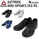Reebok リーボック AZTREK 90S SPORT 93PL アズトレック スニーカー靴 シューズ ジョギング ランニング スポーツ メンズ レディース DV3911 DV3912 DV3913 DV8665プレゼント ギフト 通勤 通学 送料無料 母の日