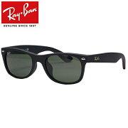 Ray-Ban/Rayban/レイバン サングラス/メンズ/レディースRB2132F 622 52/NEW WAYFARER/ニューウェイファーラー/ブラック プレゼント/ギフト/通勤/通学