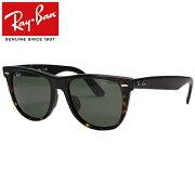 Ray-Ban/Rayban/レイバン サングラス/メンズ/レディースrb2140f 902 54/WAYFARER/ウェイファーラー/トータス プレゼント/ギフト/通勤/通学/送料無料