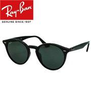 Ray-Ban/Rayban/レイバンサングラス/メンズ/レディースRB2180F 601/71 49/ラウンド/ボストン/フルフィットブラック プレゼント/ギフト/通勤/通学