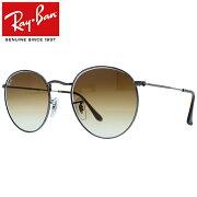 Ray-Ban Rayban レイバン ROUND FLAT LENSES ラウンド フラット レンズ サングラスメンズ レディース RB3447N 004/51 53ガンメタル プレゼント ギフト 通勤 通学 送料無料