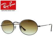Ray-Ban Rayban レイバン OVAL FLAT LENSES オーバル フラット レンズ サングラスメンズ レディース RB3547N 004/51 54ガンメタル プレゼント ギフト 通勤 通学 送料無料