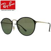 Ray-Ban Rayban レイバン BLAZE ROUND ブレイズ ラウンド サングラス偏光レンズ ポラライズド メンズ レディース RB3574N 001/9A 59ゴールド プレゼント ギフト 通勤 通学 送料無料