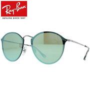 Ray-Ban Rayban レイバン BLAZE ROUND ブレイズ ラウンド サングラスメンズ レディース ミラー フラットレンズ RB3574N 003/30 59シルバー プレゼント ギフト 通勤 通学 送料無料