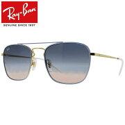 Ray-Ban Rayban レイバン サングラス スクエア グラディエントレンズメンズ レディース RB3588 9063I9 55グレー/ゴールド プレゼント ギフト 通勤 通学 送料無料