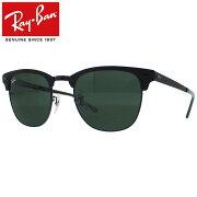 Ray-Ban Rayban レイバン CLUBMASTER METAL クラブマスター メタル サングラスメンズ レディース RB3716 186/R5 51シャイニーブラックトップマット プレゼント ギフト 通勤 通学 送料無料