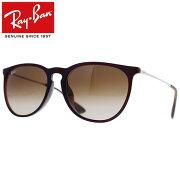 Ray-Ban Rayban レイバン ERIKA CLASSIC LARGE エリカ クラシック ラージ サングラスメンズ レディース RB4171F 631513 57ブラウン プレゼント ギフト 通勤 通学 送料無料
