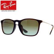 Ray-Ban Rayban レイバン CHRIS クリス サングラスメンズ レディース RB4187F 6315E8 54ブラウン プレゼント ギフト 通勤 通学 送料無料
