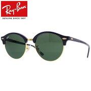 Ray-Ban Rayban レイバン CLUBROUND (ASIAN FIT) クラブラウンド アジアンフィット サングラスメンズ レディース RB4246F 901 53ブラック プレゼント ギフト 通勤 通学 送料無料
