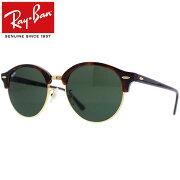 Ray-Ban Rayban レイバン CLUBROUND (ASIAN FIT) クラブラウンド アジアンフィット サングラスメンズ レディース RB4246F 990 53トータス プレゼント ギフト 通勤 通学 送料無料
