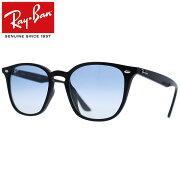 Ray-Ban Rayban レイバン サングラスメンズ レディース RB4258F 601/19 52ブラック プレゼント ギフト 通勤 通学 送料無料