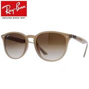 Ray-Ban Rayban レイバン サングラスメンズ レディース RB4259F 616613 53ライトブラウン プレゼント ギフト 通勤 通学 送料無料