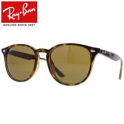 Ray-Ban Rayban レイバン サングラスメンズ レディース RB4259F 710/73 53トータス プレゼント ギフト 通勤 通学 送料無料