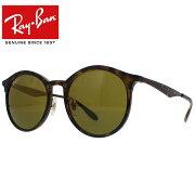 Ray-Ban Rayban レイバン EMMA エマ サングラスフルフィット メンズ レディース RB4277F 628373 53トータス プレゼント ギフト 通勤 通学 送料無料